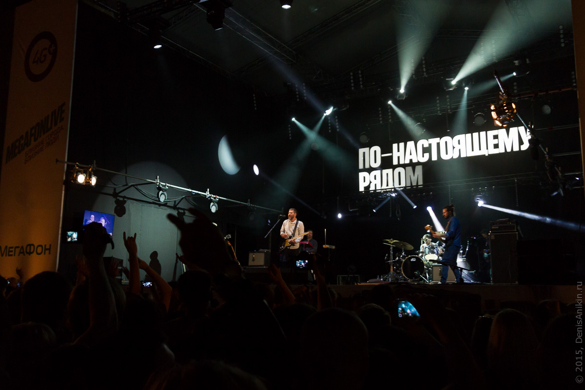 Концерт Сплин Самара 23
