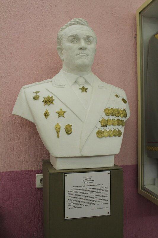 Генерал армии ГРАЧЁВ Павел Сергеевич