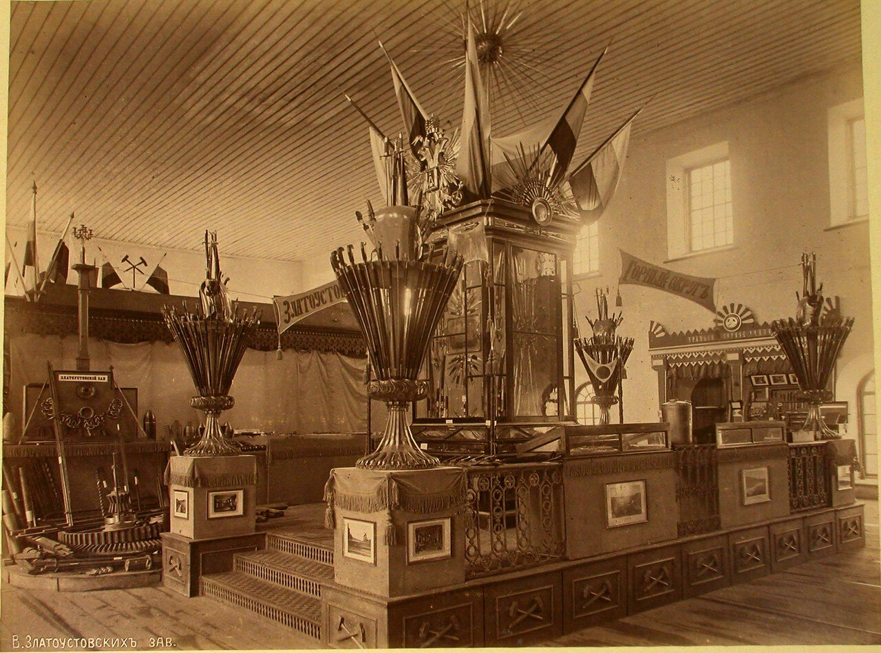 60. Витрина с изделиями Златоустовских заводов в горнозаводском отделе выставки