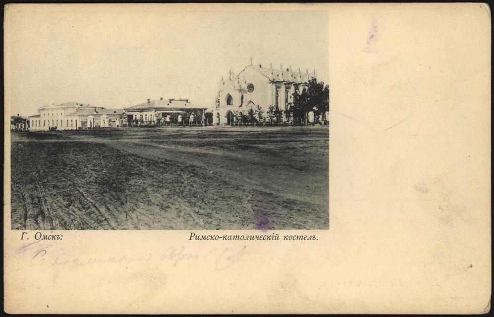 Старые открытки омска, смешная картинка или