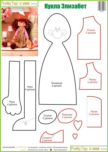 Freebie Friday - More Free Rag Doll and Waldorf Style Doll Patterns