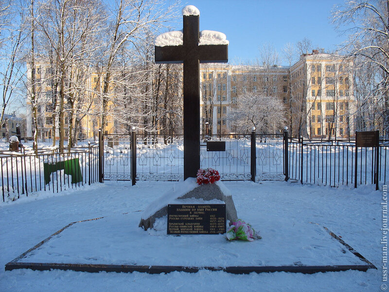 Чесменское кладбище