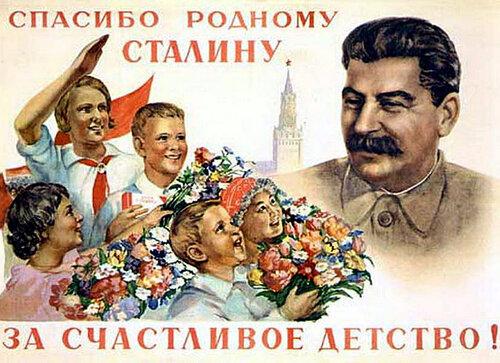 http://img-fotki.yandex.ru/get/4008/na-blyudatel.11/0_25123_8a5e570f_L height=363