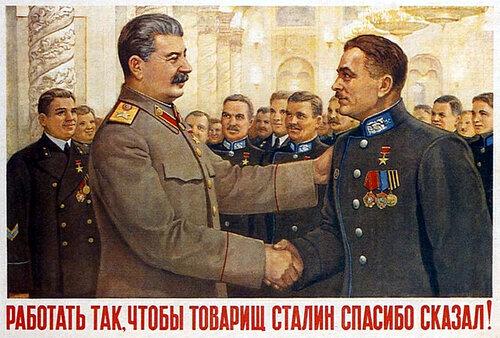 http://img-fotki.yandex.ru/get/4008/na-blyudatel.13/0_25189_5b315a56_L