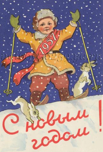 Художник К.Лебедев. 1957 год.