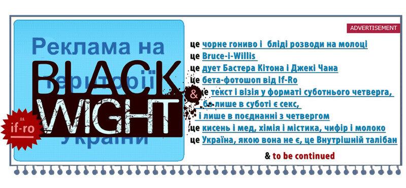 BLACK&WIGHT