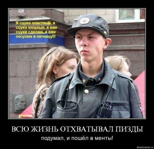 В Василькове милиция разогнала митингующих: 15 автобусов со спецназом едут на Киев - Цензор.НЕТ 4560