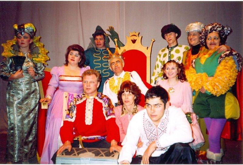 В театральном царстве...2003 г.
