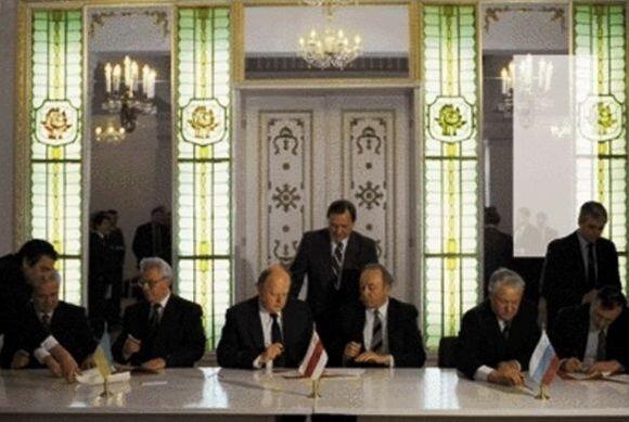 Подписание Беловежского соглашения, 8 декабря 1991 г.