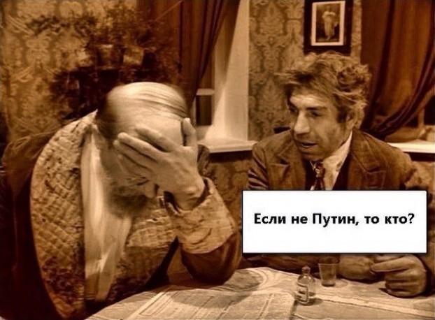 https://img-fotki.yandex.ru/get/4009/31457928.25d/0_ae5c8_6b18a493_orig.jpg