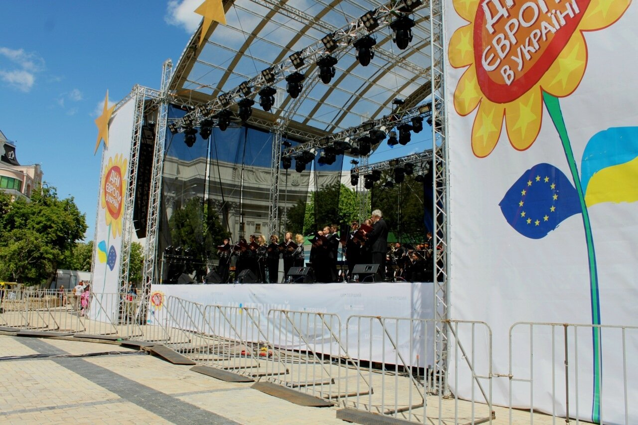 Праздничный концерт на Михайловской площади