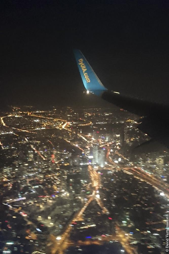 Перелет из Тбилиси в Тель-Авив