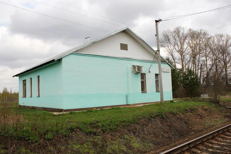 Здание на станции Бартенево