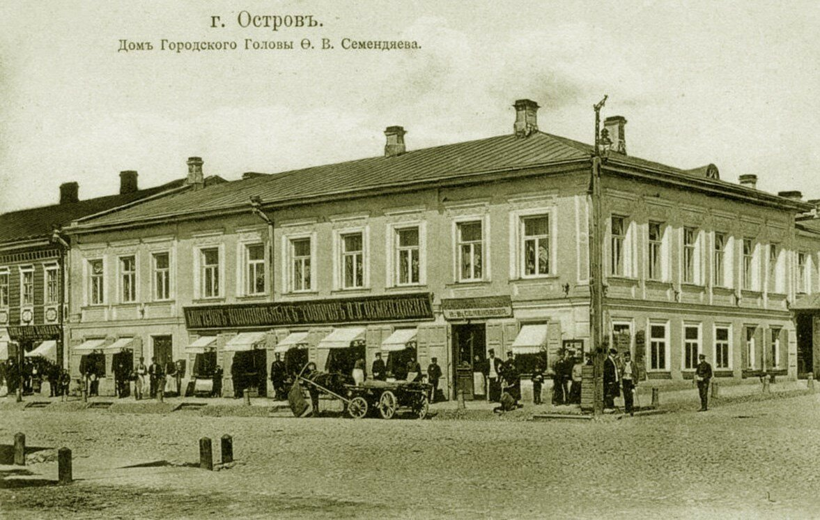 Дом Городского Головы Ф.В.Семендяева