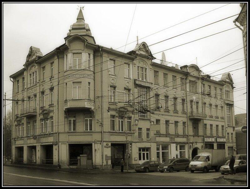 Дом на Волхонке
