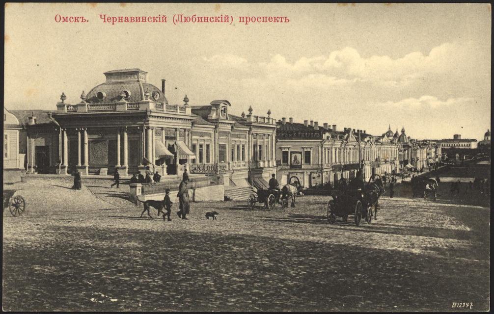 регионам старый омск фото с описанием куда