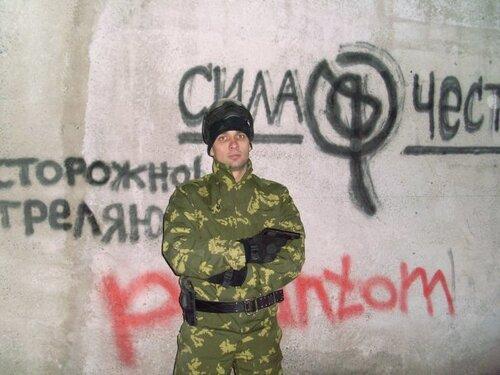 http://img-fotki.yandex.ru/get/4009/dmitri0101.6/0_347a2_da27f9e0_L.jpg