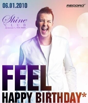 DJ Feel - Feels Birthday Party @ Shine club (06-01 ...