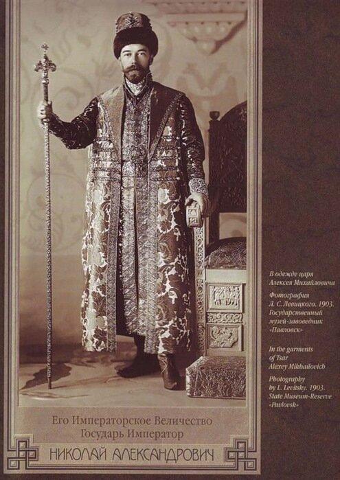 Последний костюмированный бал царской России
