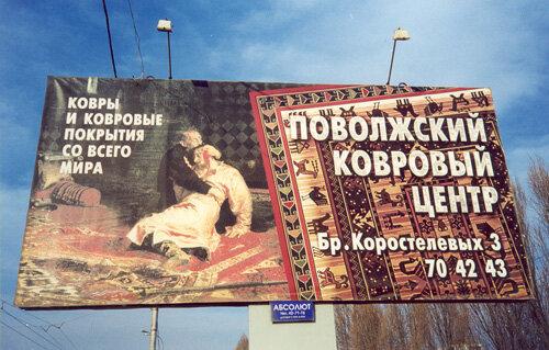http://img-fotki.yandex.ru/get/4009/yes06.bf/0_1ec62_86aadeb1_XL.jpg