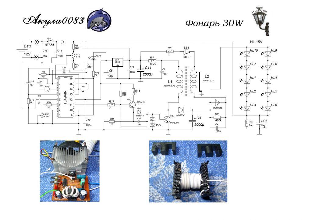 схема генератор от крыс