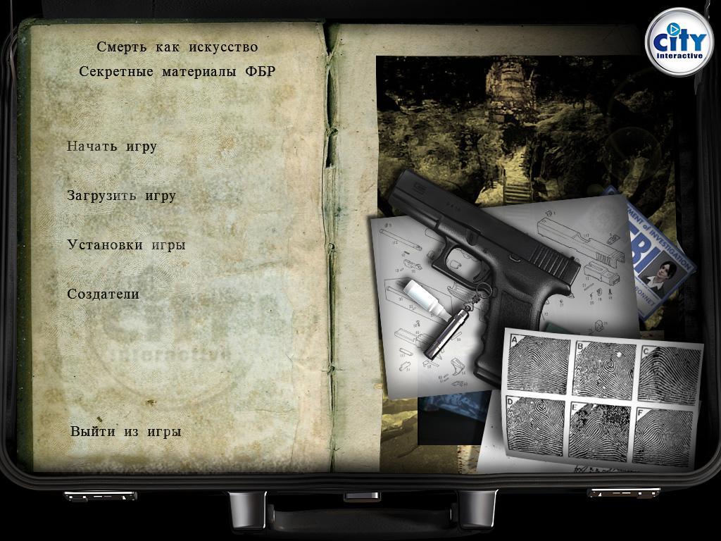 Смерть как искусство. Секретные материалы ФБР   Art of Murder FBI Confidential (Rus)