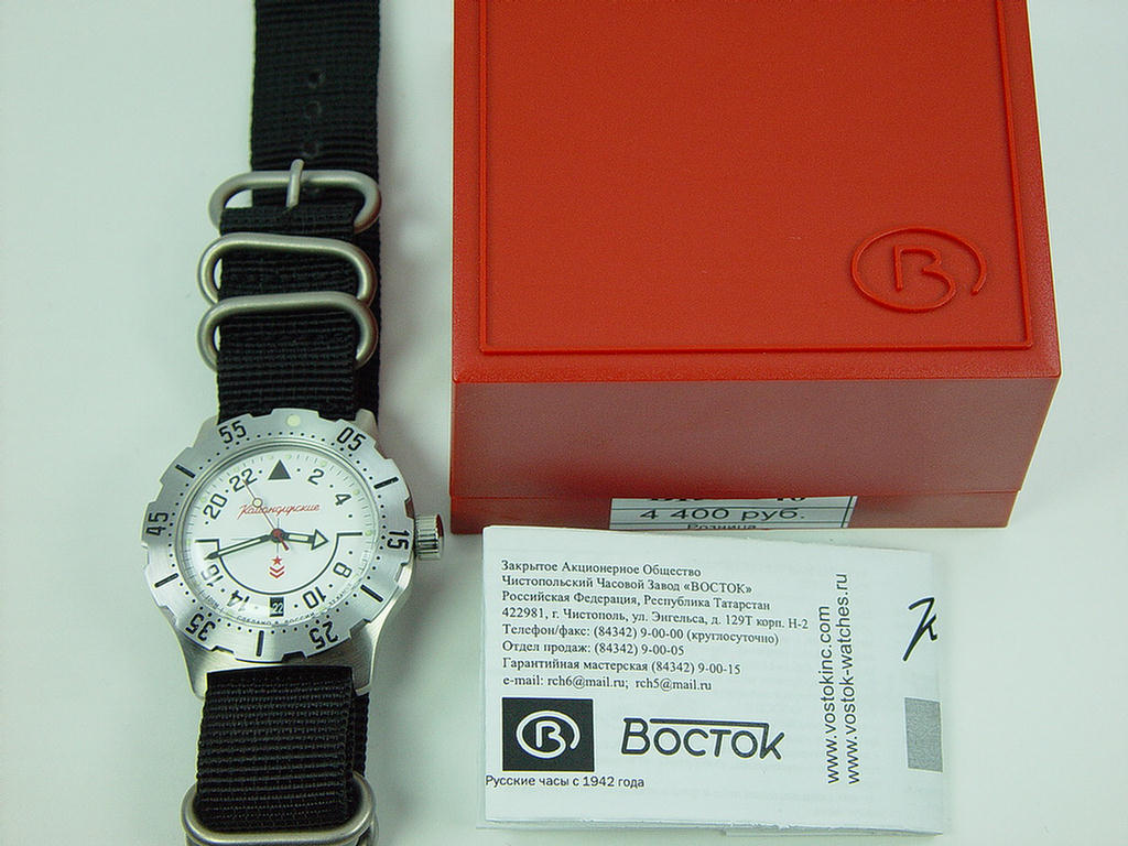 The first Amfibia watches were manufactured in      in the USSR on Vostok  Watch Maker Inc  Professional seamen