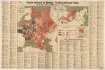 Карта выборов во Вторую Государственную Думу