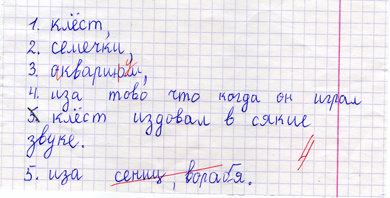 Albanskij-yazyk.jpg