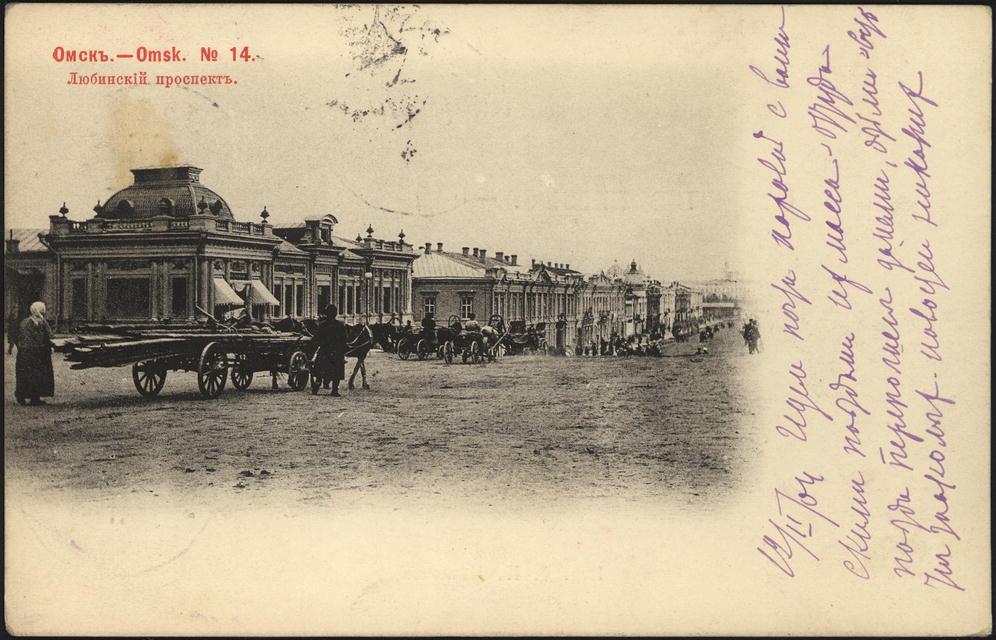 находится старый омск фото с описанием подарил