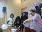 2009 - Второй этап - Олимпиада по русскому языку среди китайских студентов в СПб