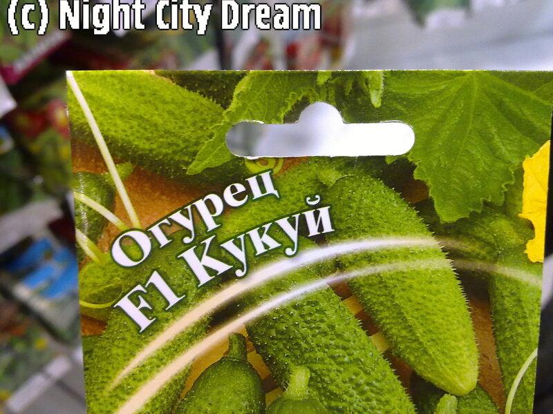http://img-fotki.yandex.ru/get/4010/night-city-dream.4/0_1de70_976bce59_XL.jpg