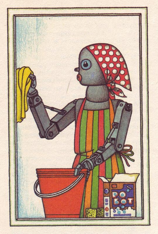 старинные иллюстрации