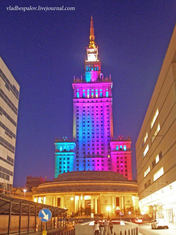 2015-06-04 Варшава_(105).JPG
