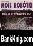 Журнал Moje Robotki №2 2001