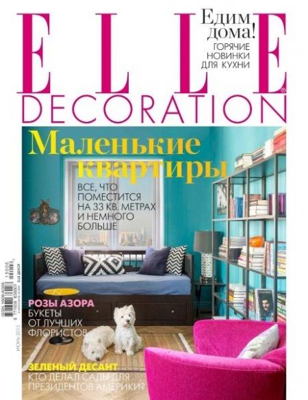 Книга Журнал: ELLE Decoration №6 (июнь 2015)