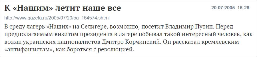 Следователи подбросили в Библиотеку украинской литературы книги, изъятые еще в 2010 году, - заведующая отделом комплектования - Цензор.НЕТ 5860