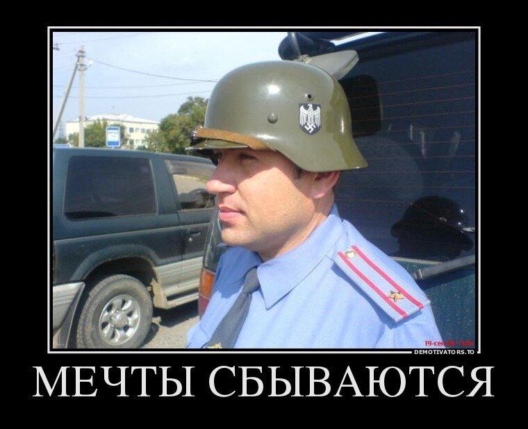861026_mechtyi-sbyivayutsya_demotivators_to.jpg