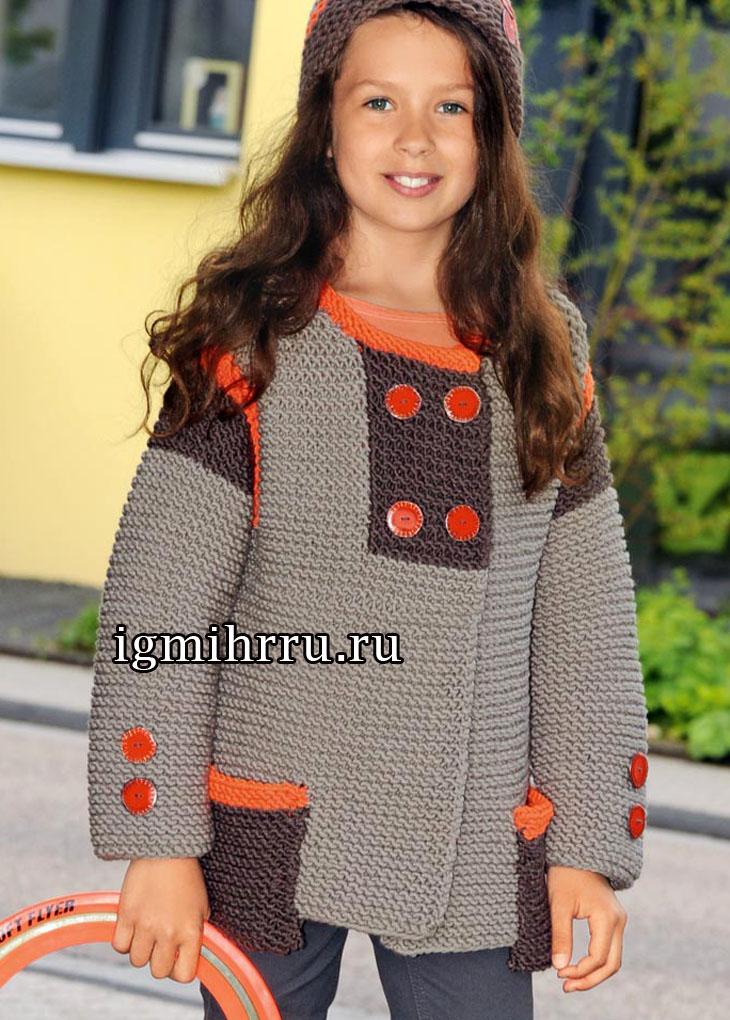 Для девочки 5-11 лет. Трехцветный теплый жакет с карманами. Вязание спицами