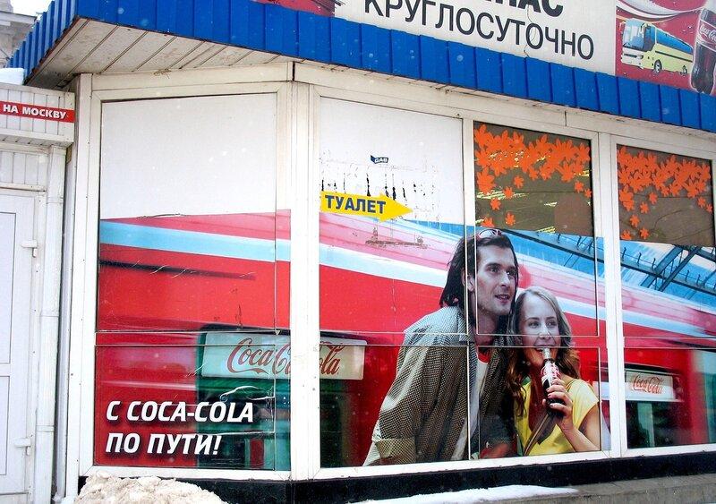 http://img-fotki.yandex.ru/get/4011/blindmen.1d/0_36d07_f1985296_-2-XL.jpg