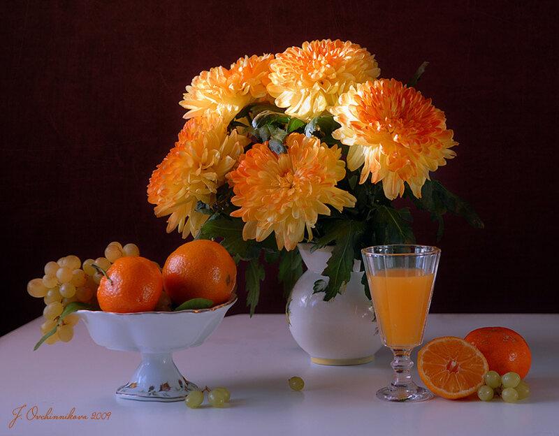 Оранжевый натюрморт