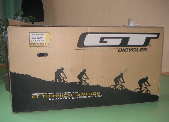 Коробка велосипеда