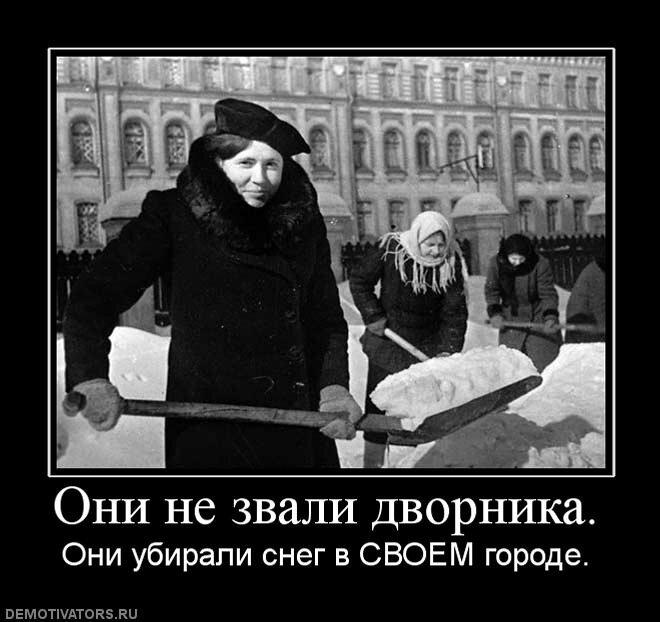 na-uborku-snega-prostitutok