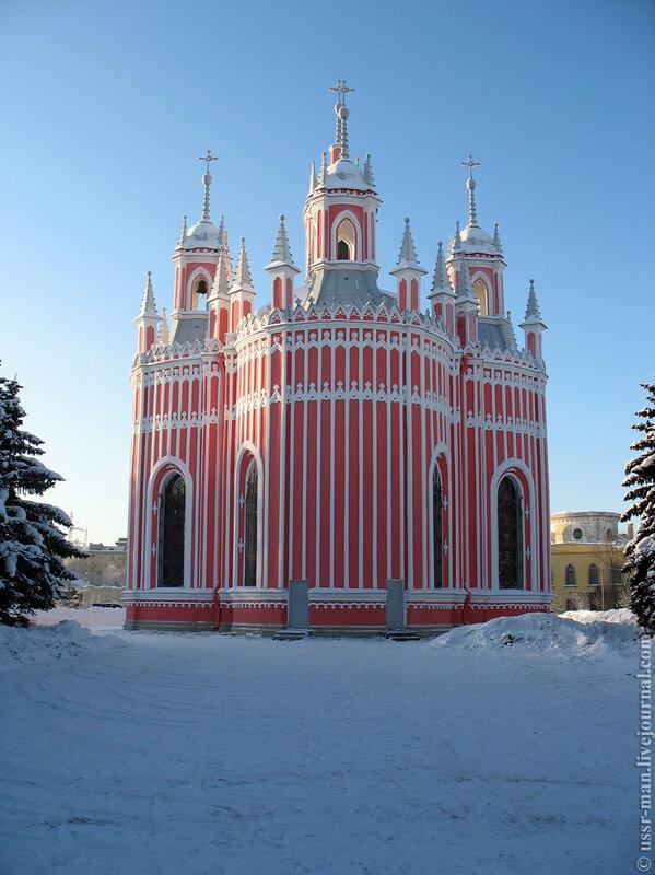 Чесменская церковь (вид сзади)