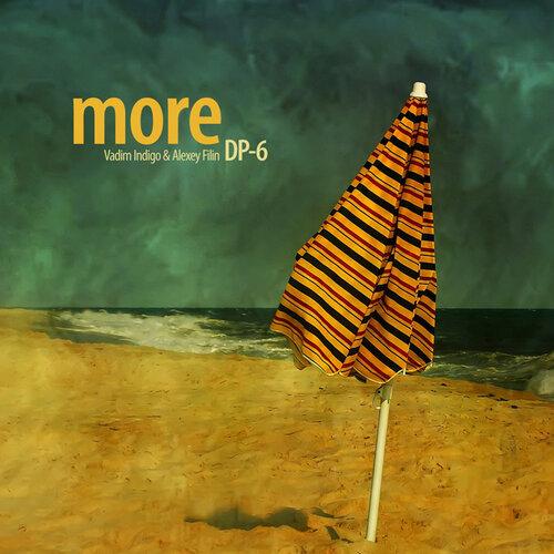 DP-6 - More (2009)