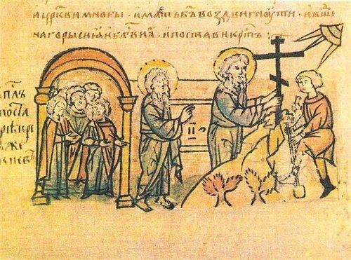 Апостол Андрей устанавливает крест.
