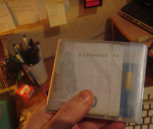 бумажник в сложенном виде