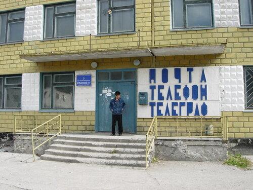 Телеграф - телефон-модная тема была