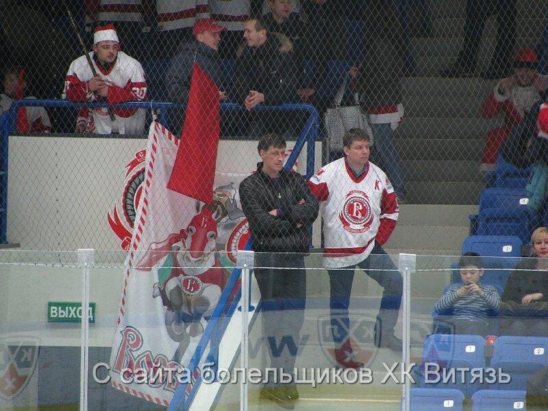 ФОТО С МАТЧА ВИТЯЗЬ-АТЛАНТ