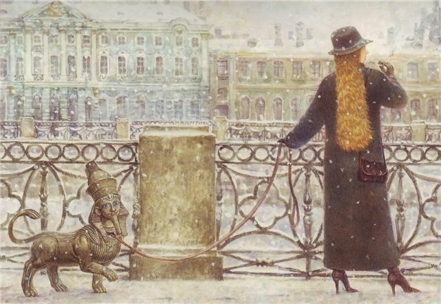 Коты Владимира Румянцева.Прогулка с сфинксом.